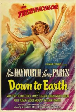 Постер фильма С небес на землю (1947)