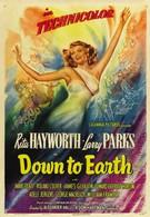 С небес на землю (1947)