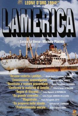 Постер фильма Америка (1994)