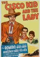 Циско Кид и леди (1939)