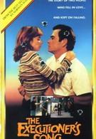 Песнь палача (1982)
