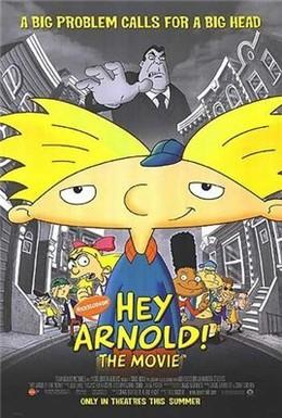 Постер фильма Эй, Арнольд! (2001)