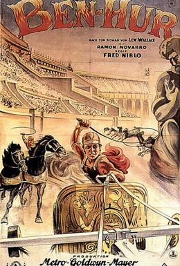 Постер фильма Бен-Гур (1925)