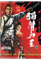 Возвращение однорукого меченосца (1969)