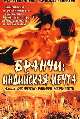 Постер фильма Бранчи: Индийская мечта (1999)