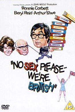 Постер фильма Никакого секса, пожалуйста, мы британцы (1973)