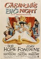 Великая ночь Казановы (1954)