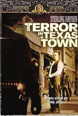 Постер фильма Террор в техасском городке (1958)