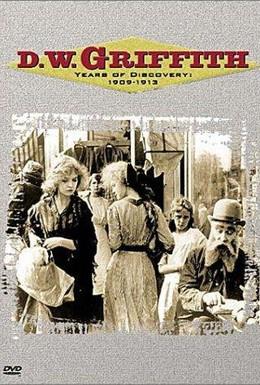 Постер фильма Дом тьмы (1913)