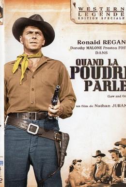 Постер фильма Закон и порядок (1953)