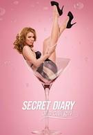 Тайный дневник девушки по вызову (2007)