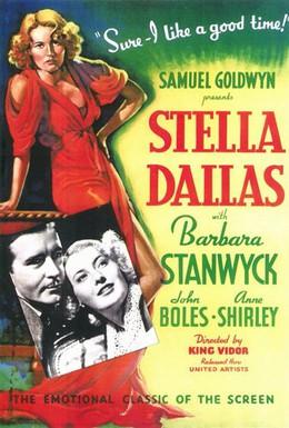 Постер фильма Стелла Даллас (1937)
