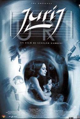 Постер фильма Юрий (2001)