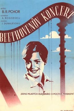 Постер фильма Концерт Бетховена (1936)