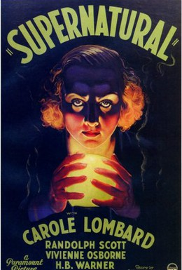 Постер фильма Сверхъестественное (1933)