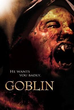 Постер фильма Гоблин (2010)