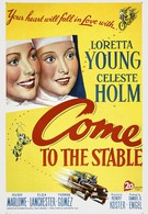 Приходи в конюшню (1949)
