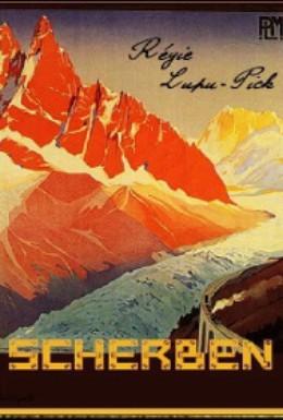 Постер фильма Осколки (1921)