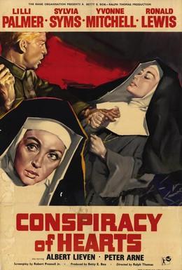 Постер фильма Заговор сердец (1960)