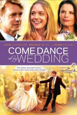 Постер фильма Свадебный танец (2009)