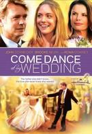 Свадебный танец (2009)