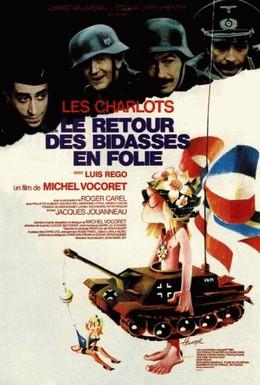 Постер фильма Возвращение безумных новобранцев (1983)