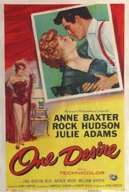 Постер фильма Одно желание (1955)