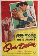 Одно желание (1955)