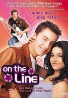На связи (2001)