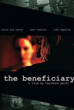 Постер фильма Бенефициар (2008)