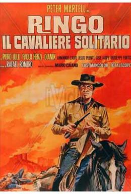 Постер фильма Двое мужчин, одна смерть (1968)