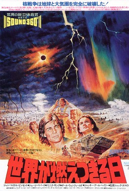 Постер фильма Долина проклятий (1979)