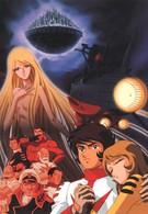 Космический крейсер Ямато: Фильм второй (1978)