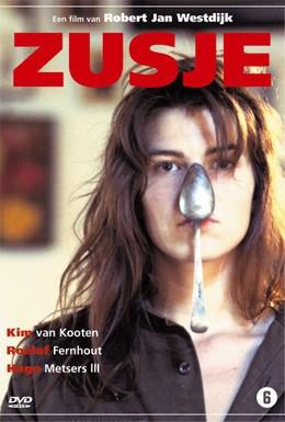 Постер фильма Младшая сестра (1995)