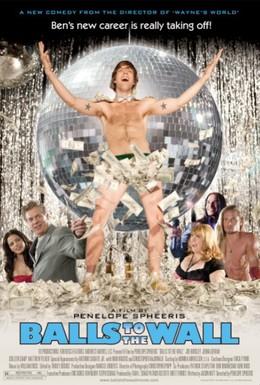 Постер фильма Дави на газ (2011)