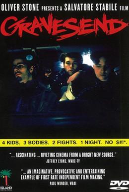 Постер фильма На краю могилы (1997)