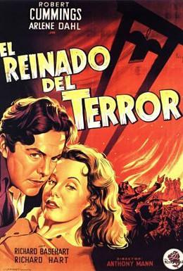 Постер фильма Господство террора (1949)