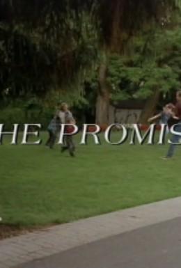Постер фильма Обещание (1999)