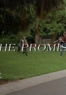 Обещание (1999)