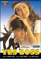 Как боссу утерли нос (1997)