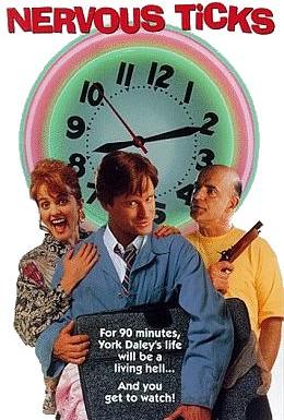Постер фильма Нервотрепка (1992)
