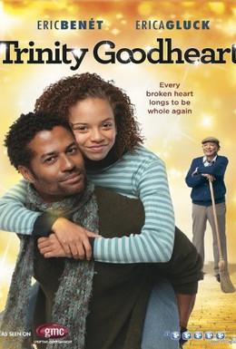 Постер фильма Тринити Доброе Сердце (2011)