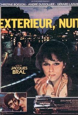 Постер фильма Ночь, на улице (1980)