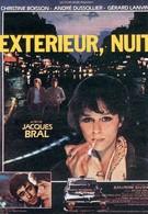 Ночь, на улице (1980)