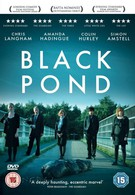 Чёрный пруд (2011)