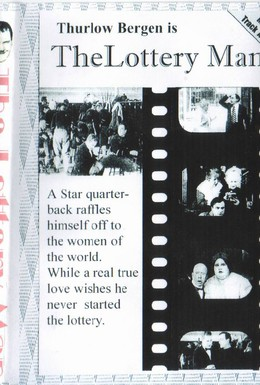 Постер фильма Муж в лотерею (1916)