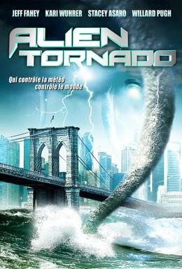 Постер фильма Предчувствие бури (2012)