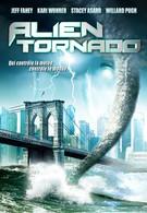 Предчувствие бури (2012)