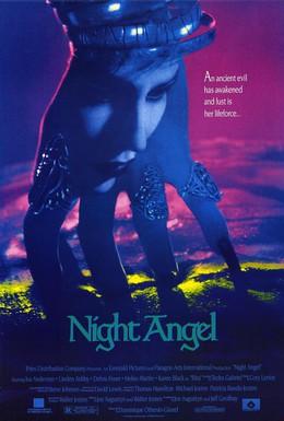Постер фильма Ночной ангел (1990)