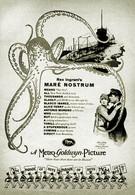 Наше море (1926)